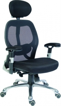 Cobham Executive Office Chair