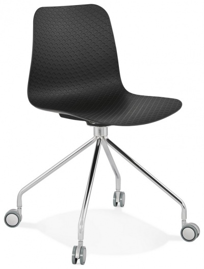 Funky Black Desk Chair