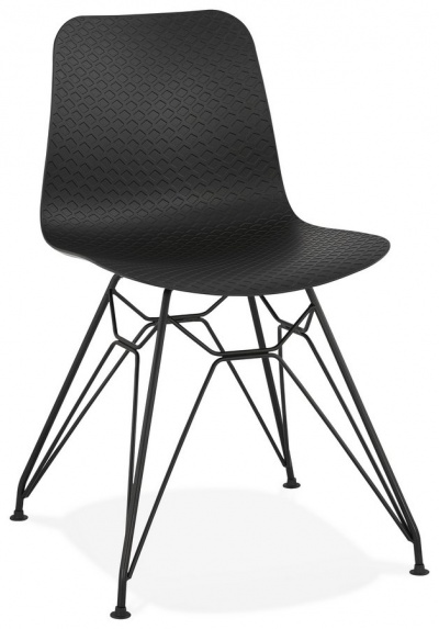 Modern Industrial Style Chair